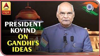 Master Stroke: Adapt Mahatma Gandhi's ideas and maxims: President - ABPNEWSTV
