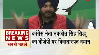 Navjot Singh Sidhu sparks new row after passing controversial statement on PM Modi - ZEENEWS