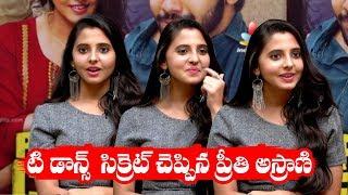 Preeti Asrani Reveals T Dance Secret || Pressure Cooker Movie Interview | Sai Ronak || IG Telugu - IGTELUGU