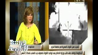 فيديو.. «اليزل»: مصر تشارك في عملية «إعادة الأمل» بقوات بحرية وجوية فقط