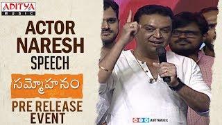 Naresh Speech @ Sammohanam  Pre-Release Event | Sudheer Babu, Aditi Rao Hydari - ADITYAMUSIC
