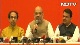 शिवसेना और बीजेपी ने चुनाव को लेकर किया गठबंधन - NDTVINDIA