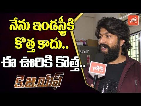 Kgf Hero Yash About Telugu Industry Srinidhi Shetty Kgf Movie