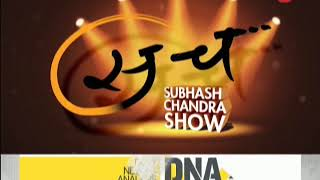 DNA: Watch this weeks Subhash Chandra show to know about importance of freedom - ZEENEWS