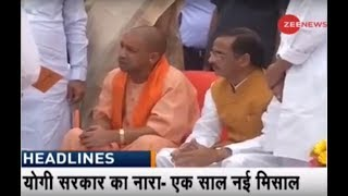 Headlines of the hour: CM Yogi to present his 1 year performance report card in Lucknow - ZEENEWS