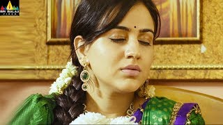 Rye Rye Movie Scenes   Aksha Dreaming about Srinivas   Latest Telugu Movie Scenes   Sri Balaji Video - SRIBALAJIMOVIES