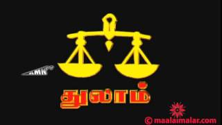 Astrology for 24-09-2014 by maalai malar