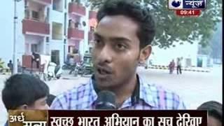 Ardh Satya with Rana Yashwant: PM Narendra Modi's Swachch Bharat Abhiyan - ITVNEWSINDIA