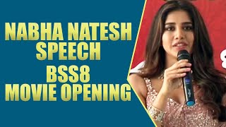Nabha Natesh Speech At BSS8 Movie Launch | TFPC - TFPC