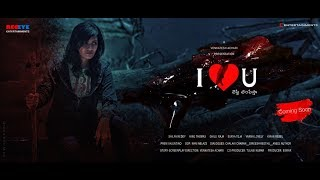 I love you telugu short film ll A FILM BY VENKATESH ACHARI ll - YOUTUBE