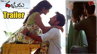 Darshakudu Trailer || Ashok Bandreddi || Eesha Rebba || Pujita Ponnada - TELUGUONE