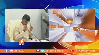 CM Chandrababu Naidu Meets With Intelligence Director Ravi Jain | iNews - INEWS