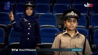 قصيدة   بلاد الحق | #يوم شرطة عمان السلطانية
