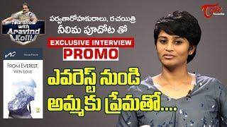 Mountaineer Neelima Pudota Exclusive Interview Promo   Talk Show with Aravind Kolli #22 - TeluguOne - TELUGUONE
