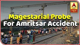 TOP 25: Magisterial probe ordered: CM Amarinder on Amritsar train accident - ABPNEWSTV