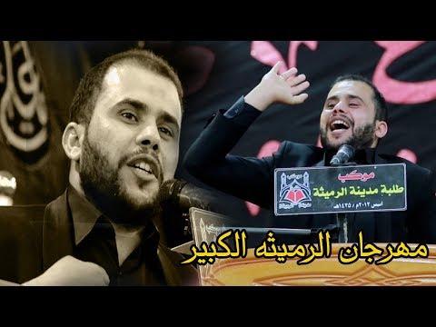 خل الناس كلها تطلم وياه || الشاعر محمد الاعاجيبي  || مهرجان الرميثه الكبير السنوي الخامس محرم 1440