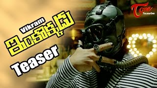 Inkokkadu Movie Teaser || Vikram, Nayanthara, Anand Shankar - TELUGUONE