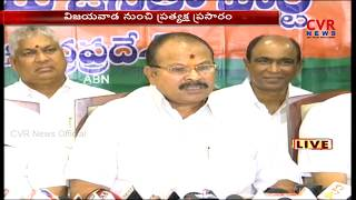 AP BJP President Kanna Lakshmi Narayana Press Meet | Vijayawada | CVR NEWS - CVRNEWSOFFICIAL