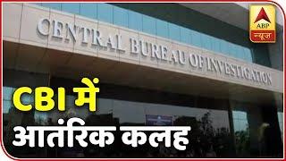 Kaun Jitega 2019: CBI's transparency at stake? - ABPNEWSTV