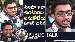 Gopichand's Oxygen Movie Genuine Public Talk | Review | Raashi Khanna | Anu Emmanuel | TFPC - TFPC