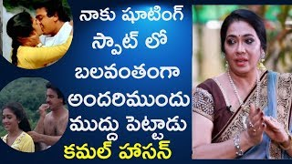 Senior Actress Rekha Sensational Comments On Kamal Hassan | Punnagai Mannan | - RAJSHRITELUGU