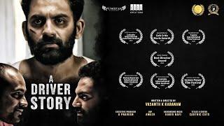 A Driver Story Latest Telugu Short Film | Guru ,Written & Directed By Vasanth K Karanam | Klapboard - YOUTUBE