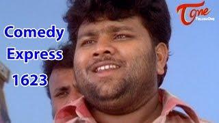 Comedy Express 1623 | B 2 B | Latest Telugu Comedy Scenes | TeluguOne - TELUGUONE