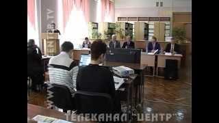 Новости - Горловка от 12.12.2012г