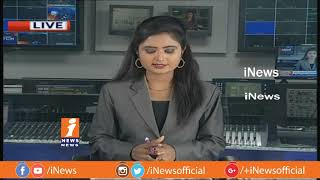 Top Headlines Form Today News Papers | News Watch (14-11-2018) | iNews - INEWS