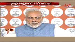 PM Modi Video conference with BJP Activities | CVR News - CVRNEWSOFFICIAL