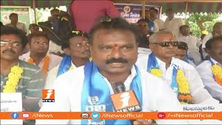 Ap Relli Community Committee Protest At GVMC Over Demands Special Corporation In Visakha | iNews - INEWS