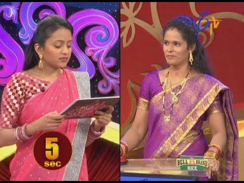 Star Mahila – 10th September 2016 – Full Episode - ETV Telugu | cinevedika.com
