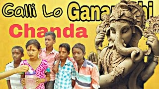 Galli lo Ganapathi Chandha latest Telugu short film #VMDL - YOUTUBE