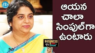 He Is Very Simple Person - Sailaja Kiran || Business Icons With iDream - IDREAMMOVIES