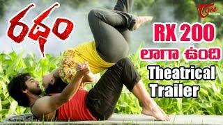 Ratham Movie Theatrical Trailer   Geetanand   Chandni   TeluguOne - TELUGUONE
