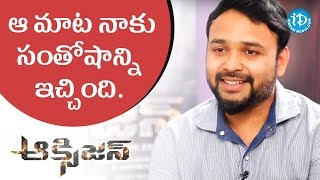 I Was Very Happy After Listening Those Words - A M Jyothi Krishna || #Oxygen || Talking Movies - IDREAMMOVIES