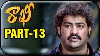 Rakhi Telugu Movie | Part 13/14 | Jr NTR | Ileana D'Cruz | Devi Sri Prasad - MANGOVIDEOS