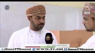 تغطية لانتخابات أعضاء مجلس الشورى للفترة الثامنة ( 2 )  الثامنة صباحا