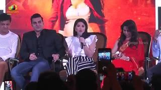 Sunny Leone Shares First Poster Of The Movie TERA INTEZAAR | Arbaaz Khan | Mango News - MANGONEWS
