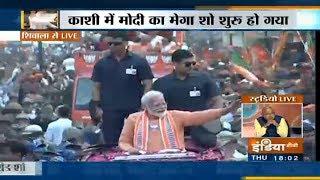 PM Modi's Mega Roadshow In Varanasi, Massive Crowd Emerges On The Streets | Full Coverage - INDIATV