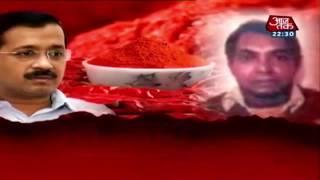 लाल मिर्ची, बवाल मिर्ची   विशेष - AAJTAKTV