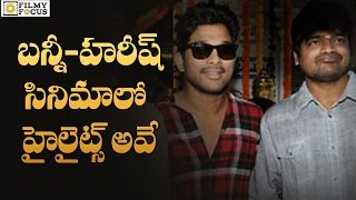 Highlights In Allu Arjun And Harish Shankar Movie-Filmyfocus.Com