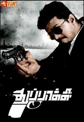 Thuppakki Tamil Movie Online Watch