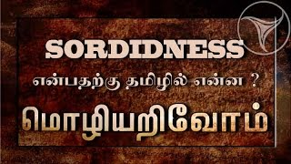 "Mozhi Arivom 12-02-2016 ""SORDIDNESS"" – Puthiya Thalaimurai Tv Show"