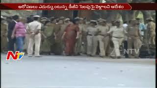 Karnataka Govt Transfers DGP Rupa Over Reporting VIP Treatment to Sasikala in Jail    NTV - NTVTELUGUHD