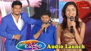 B tech Love Story Audio Launch    Ramesh Babu, SriKanth, Anjali, Krishnudu - TELUGUONE