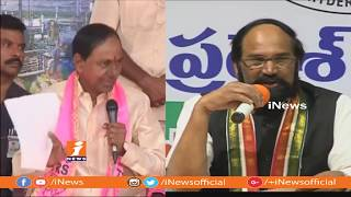 Central Election Commission To Visit Hyderabad To Assess Assembly Elections in Telangana | iNews - INEWS