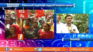 Govt Ignores Polavaram Expats | Protest For Compensation in Eluru | Ground Report | iNews - INEWS
