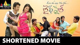 Life Style Telugu Short Movie | Nischal, Meenakshi Dixit | Sri Balaji Video - SRIBALAJIMOVIES