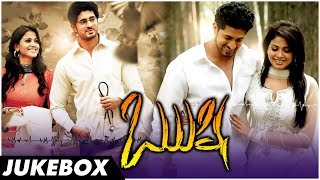 RUSHI Telugu Movie Jukebox l Latest Telugu Movie Songs - RAJSHRITELUGU